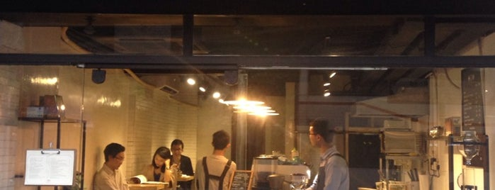 Craft Coffee Roaster is one of Hong Kong m.