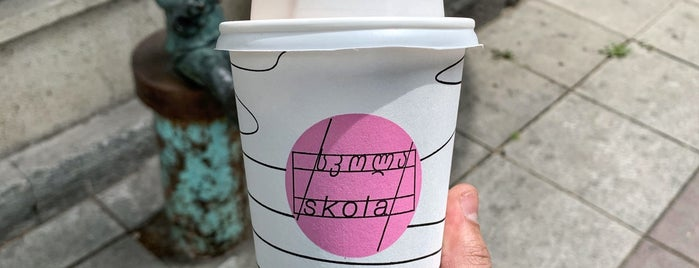 Skola Coffee & Wine Bar is one of Тбилиси.