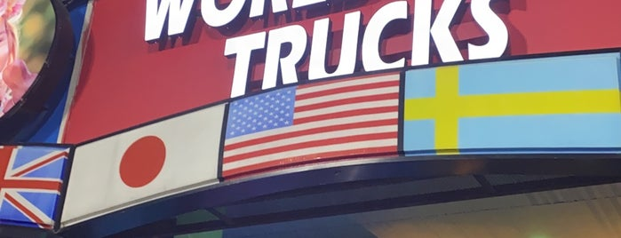 World Showcase of Flavors Food Truck is one of Disney Springs.
