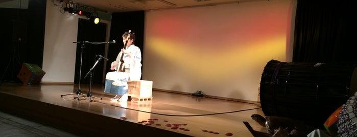 りんご箱 郷土料理 is one of 青森関係.
