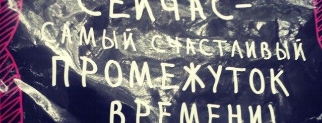 Красный Куб ЦУМ is one of Магазины.