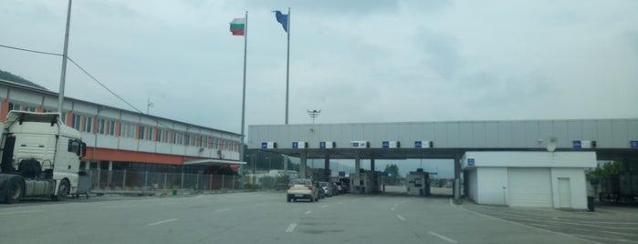 Сърбия is one of Lugares favoritos de 83.