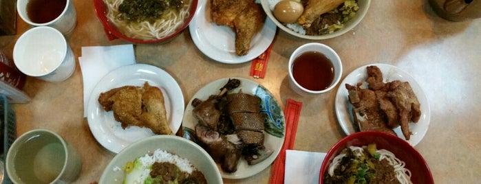 Taiwan Pork Chop House 臺灣武昌好味道 is one of The Medinas -  Our New York City.