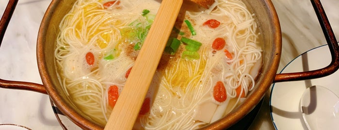 Hao Noodle is one of Foods.