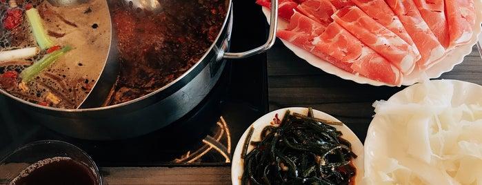 重庆刘一手火锅 is one of Good eats 2.