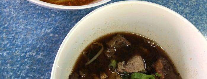 ก๋วยเตี๋ยวเนื้ออิสลาม ดาวุฒิ is one of Beef Noodle in Bangkok.