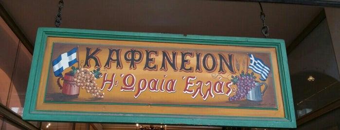 Η Ωραία Ελλάς is one of Locais curtidos por Nox.