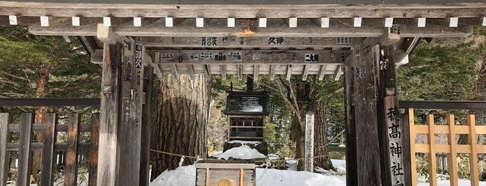 穂高神社 奥宮 is one of 高井 : понравившиеся места.