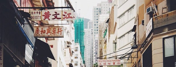 Aberdeen Street is one of [HK] Favorites.