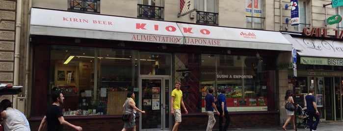 Kioko is one of Arts & Cuisine(s) Asiatiques.