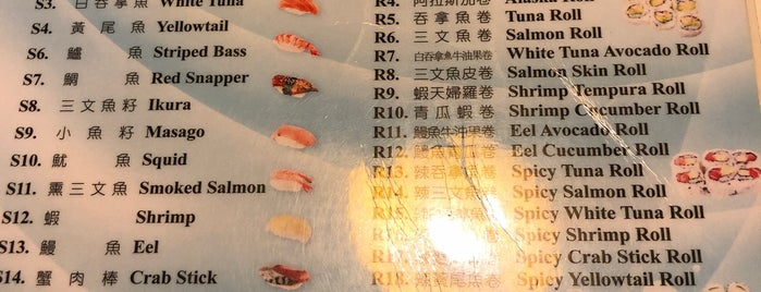Kuho Sushi is one of Like.