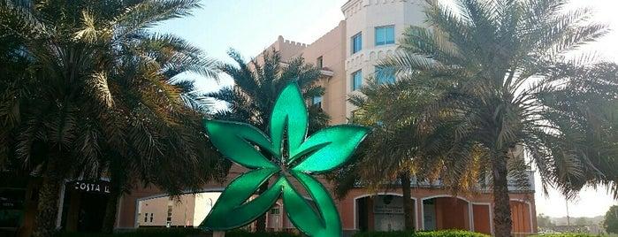 Dubai Healthcare City مدينة دبي الطبية is one of Best places in Dubai, United Arab Emirates.
