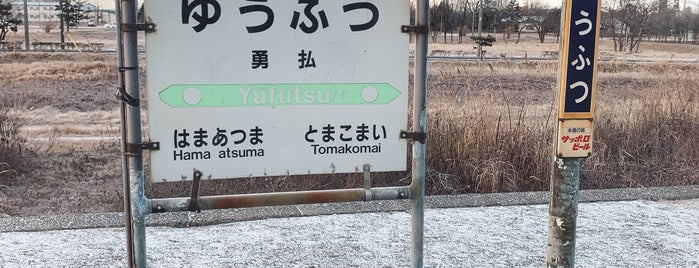 Yūfutsu Station is one of JR 홋카이도역 (JR 北海道地方の駅).