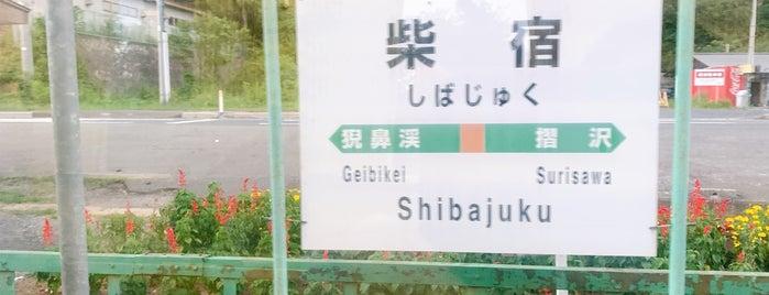 柴宿駅 is one of JR 키타토호쿠지방역 (JR 北東北地方の駅).