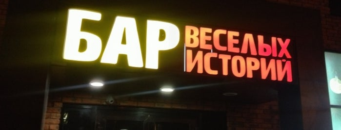 БВИ is one of ..