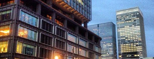 Shin-Marunouchi Building is one of Tokyo.