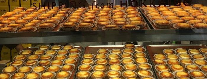 Bake Cheese Tart is one of Locais curtidos por Kuh.