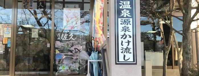 春日温泉 is one of Posti che sono piaciuti a Shinsuke.