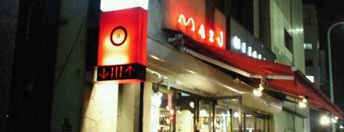 STAND BAR MARU is one of 美味しいと耳にしたお店.