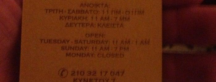 Cafe Avissinia is one of Edward : понравившиеся места.