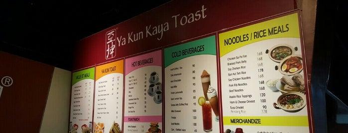 Ya Kun Kaya Toast is one of Posti che sono piaciuti a Shank.