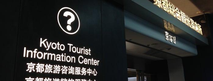 京都総合観光案内所 京なび is one of Osaka.
