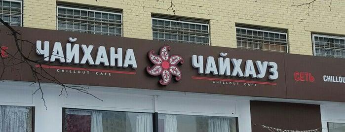 чайхана чайхауз is one of Асель ангел мой.