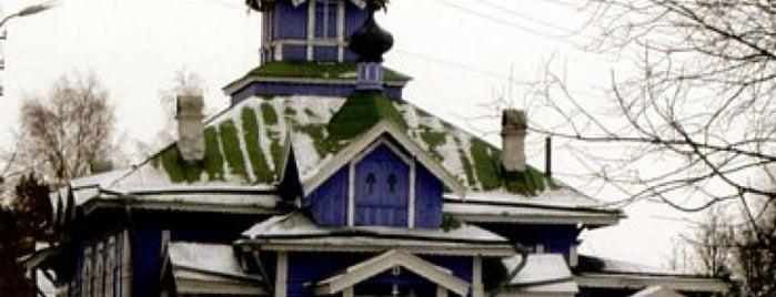 Церковь Александра Невского is one of Maxim 님이 저장한 장소.
