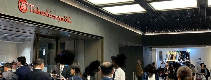 Nihombashi Takashimaya S.C. Annex is one of Tokyo shopping.