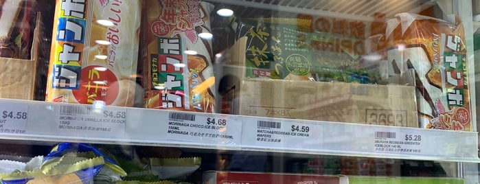 Hometown Asian Supermarket is one of Melbourne.