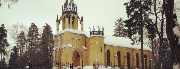 Храм святых первоверховных апостолов Петра и Павла is one of Православный Петербург/Orthodox Church in St. Pete.