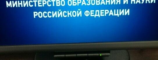 Федеральное агентство по делам молодежи is one of Locais curtidos por Влад.