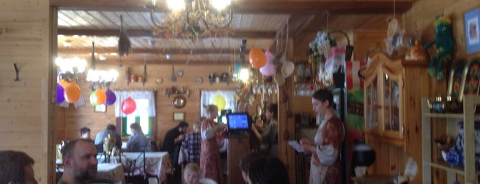 Чайная is one of Lieux sauvegardés par Marina.