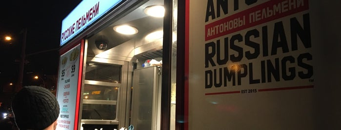 Anton's Russian Dumplings is one of West Village / Chelsea / Union Square.
