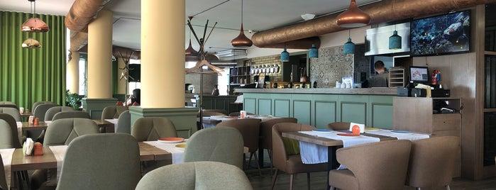 Ресторація Прянощі is one of Список Х.