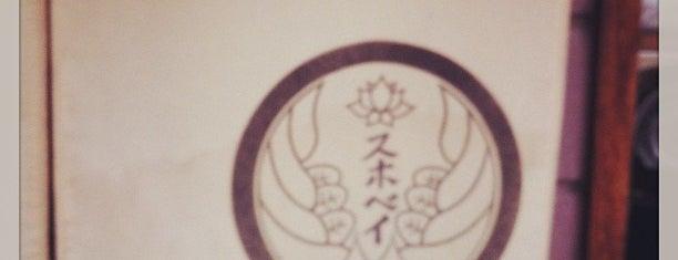 Sukhovei(スホベイ) is one of 関西カレー部.