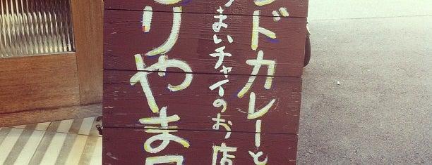 Moriyamaya is one of 尊師ミシュラン大阪版.