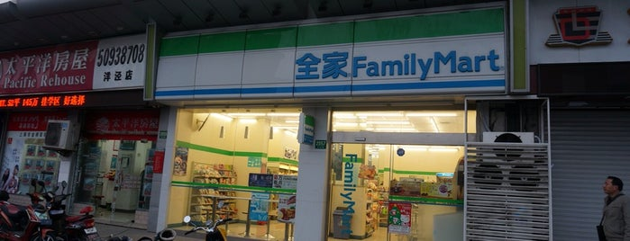 FamilyMart is one of Lieux qui ont plu à Shinichi.