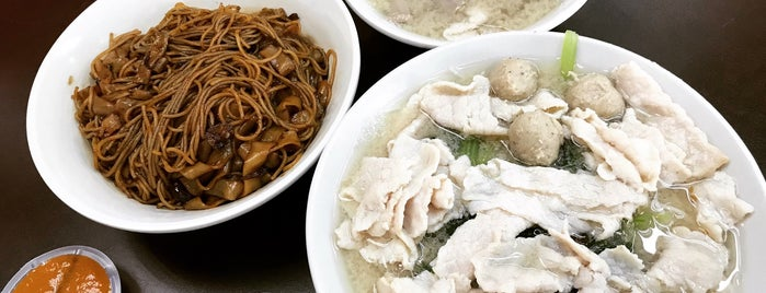 Wan Xiang Noodles is one of Petaling Jaya.