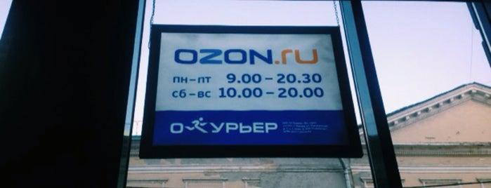 Пункт выдачи заказов OZON.ru is one of สถานที่ที่บันทึกไว้ของ Akiman.
