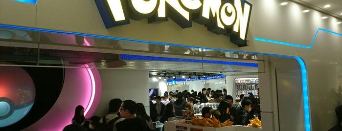 Pokémon Center Mega Tokyo is one of Tokyo.