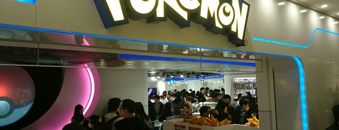 Pokémon Center Mega Tokyo is one of TK, JPN.