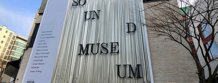 D MUSEUM is one of Seoul.