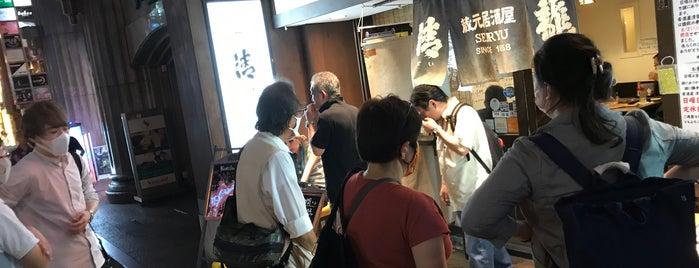 蔵元居酒屋 清龍 is one of Hiroshiさんのお気に入りスポット.