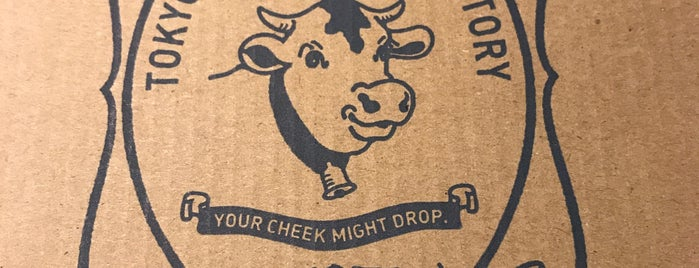 Tokyo Milk Cheese Factory is one of Japan (Tokyo+Kyōto+Nara).