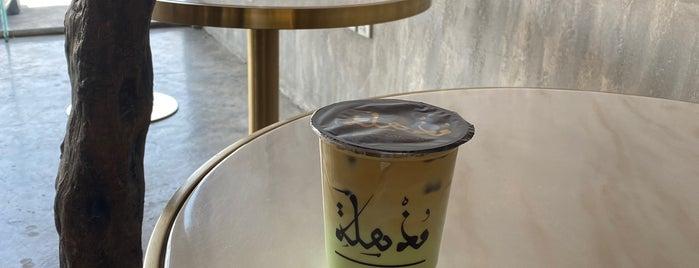 مذهلة | قهوة مختصة is one of Coffee.
