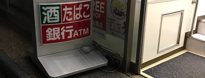 7-Eleven is one of Tempat yang Disukai Jase.