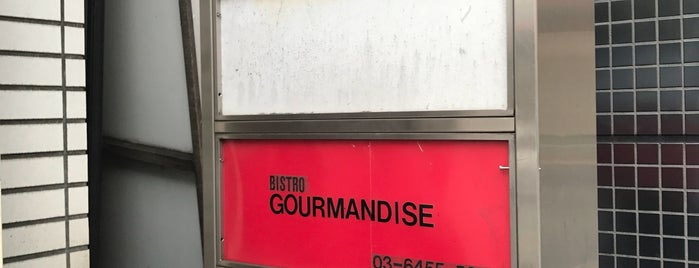 Gourmandise is one of Tokyo Fine Dining - Western.