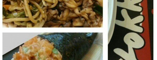Hokkai Sushi is one of สถานที่ที่ Alkinoos ถูกใจ.