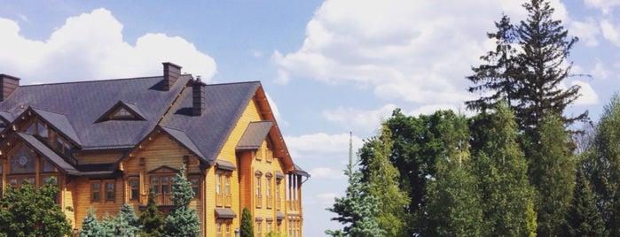 Mezhyhirya is one of Lugares favoritos de Alyona.